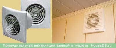 Как установить вытяжной вентилятор в потолок?