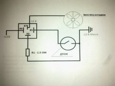 Как подключить вентилятор охлаждения?